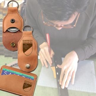 Handgefertigte Lederwaren - aktuell NICHT lieferbar